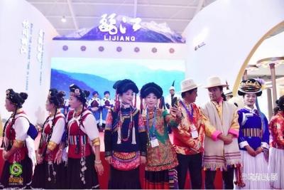 2020中国国际旅游交易会来了!