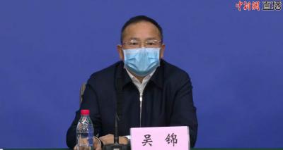 湖北发布会:黄石市长介绍疫情防控工作及对口支援