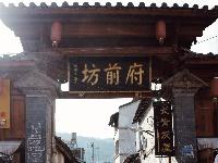 图集|疫情前的会泽古城