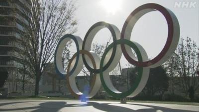东京奥组委开始接受2021年奥运会门票退票