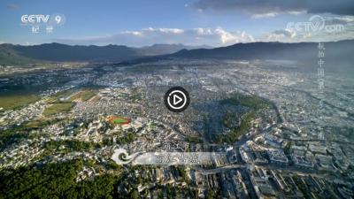 视频 | 《航拍中国》一同飞越 云南