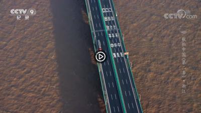 视频 | 航拍中国--浙江