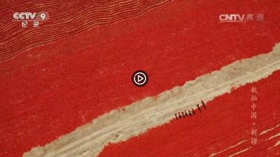 视频 | 航拍新疆
