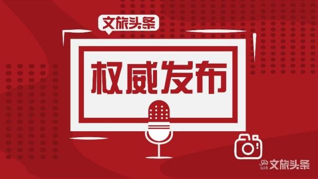 国务院关于印发北京、湖南、安徽自由贸易试验区总体方案及浙江自由贸易试验区扩展区域方案的通知