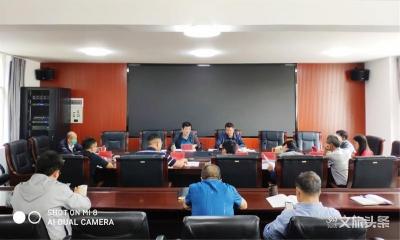 玉溪市文化和旅游局召开文旅行业帮扶纾困工作协调会