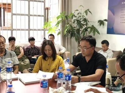 玉溪市红塔区陶瓷艺术协会换届选举大会顺利召开