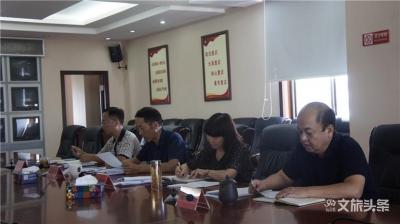 红河州文化和旅游局党组理论学习中心组举行第五次集中学习