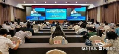 2020海洋生态文明(长岛)论坛在长岛成功举办,达成长岛共识