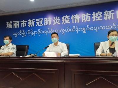 云南瑞丽开展全员核酸检测,全市城区人员居家隔离