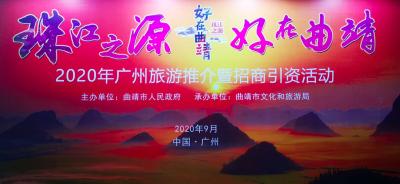 """国庆去哪儿?去珠江源头游云南""""好在""""曲靖"""