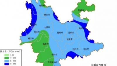 云南:冷҈ 冷҈ 的҈ 秋҈ 雨҈ 在҈ 脸҈ 上҈ 胡҈ 乱҈ 地҈ 拍
