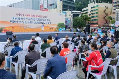 淳安农产品质量得到官方认证 盒马鲜生计划3年采购2亿元千岛湖农产品