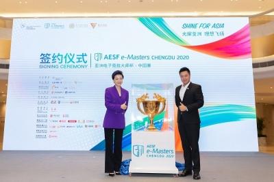 亚洲首个顶级综合性电竞赛事落地成都高新区