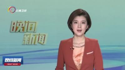 丽江古城推进数字小镇建设 提升游客体验感获得感