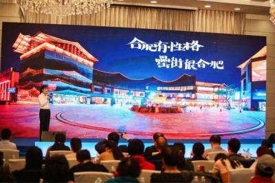 加强长三角文旅一体化发展 合肥市包河区文化旅游品牌推介在沪举行