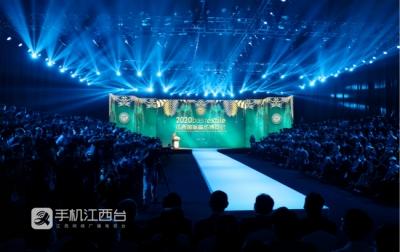 传统与时尚相映成趣,人气与活力相得益彰——2020江西国际麻纺博览会好戏连台