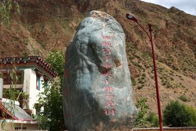 芒康县如美镇竹卡村:藏寨展新貌 百姓乐开颜