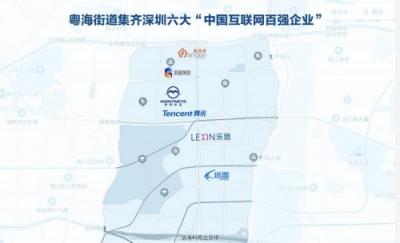 6家深圳企业入选中国互联网企业百强榜