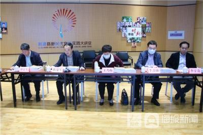《利津县全域旅游总体规划(2020-2035年)》评审会召开