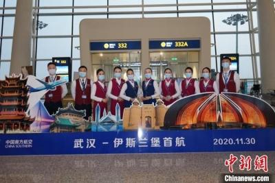 武汉新开直飞伊斯兰堡航线