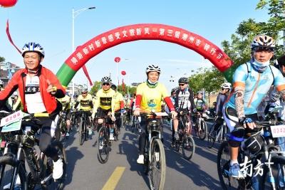 体育+旅游!潮州再办骑行节,发布4条韩江游径
