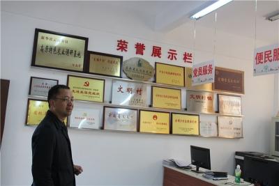"""大理漾濞光明村""""五五模式"""":文旅融合助力乡村振兴!"""