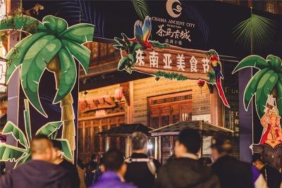 @普洱人,走咯,到茶马古城吃东南亚美食