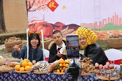 """信丰万隆:线上""""谢冬节""""助推乡村旅游(图)"""