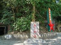 英雄老山圣地——神炮公园