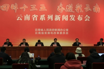 """云南""""十三五""""稳抓文化资源、文化设施,助推民族地区文化繁荣"""