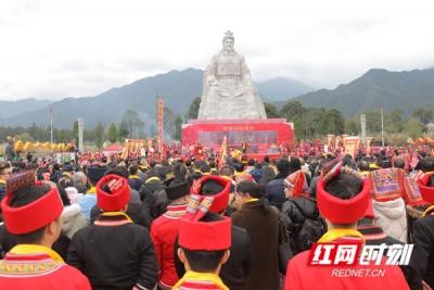 江永:欢度盘王节 民族一家亲