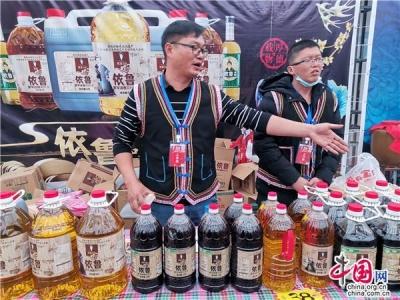 云南罗平:依鲁菜籽油拓展全国市场 广受好评