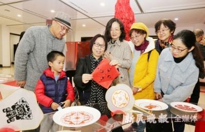 海派剪纸融合巴楚文化 传统艺术寻求破圈