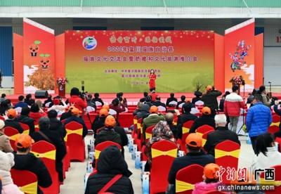 广西富川瑶族文化交流会暨脐橙和文化旅游推介会举办