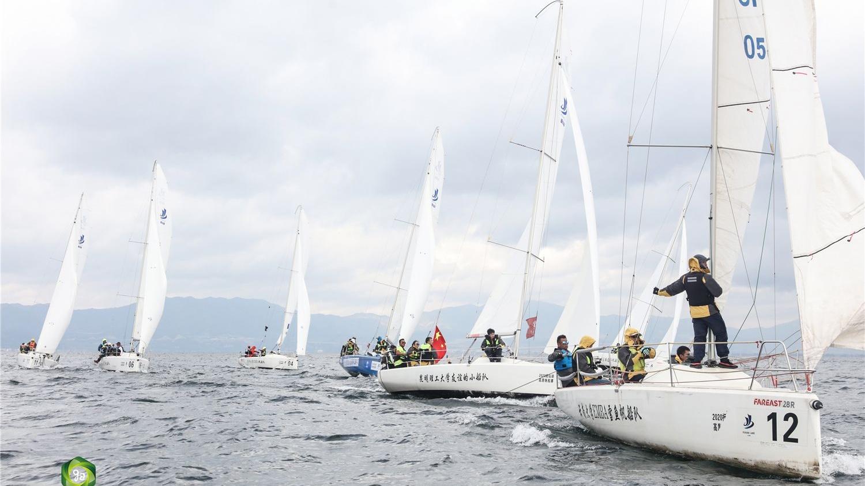 图集 | 风起了,船来了!2020抚仙湖高原帆船赛暨全国商学院帆船邀请赛