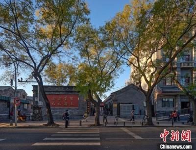 京城古韵斜街鼓楼西大街亮新形象 变身稳静兼智慧街区