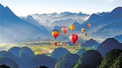 统筹供给需求两侧:高质量提升贵州旅游