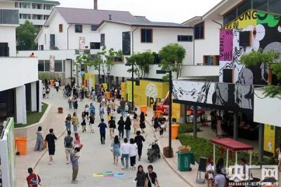 中国(之江)视听创新创业基地落户杭州艺创小镇