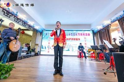 名峰山庄文艺演出 | 第三届桦甸市肇大鸡山冰雪文化节活动