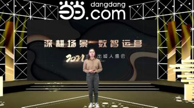 """不识汉字的丁真也能拉动""""书香值""""?来看看2020阅读趋势新变化→"""
