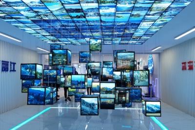 云南丽江加快推进新型智慧城市建设