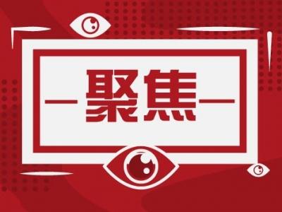 昆明:查处非法假冒旅行社网站,编造云南省政府补贴旅游虚假信息欺骗消费者的相关网店
