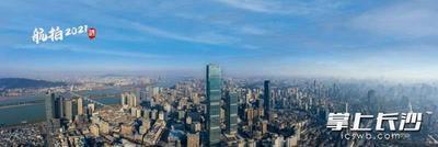 """""""湖南第一高楼""""建议打造楼顶观光项目"""