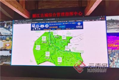 云南重拳整治旅游乱象:游客更多 投诉更少