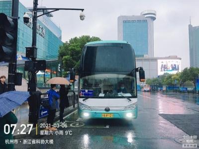一路连双城——杭州景宁旅游直通车正式开通