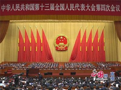 中国发布丨最高法:2020年依法快审快结涉疫犯罪案件5474件6443人