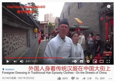 """南宁""""三街两巷""""走红海外  """"老友南宁""""文旅魅力彰显"""