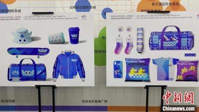 杭州亚运会、亚残运会重要标志组合使用及拓展设计发布