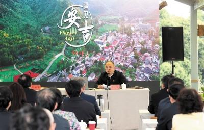 一场特殊的党课 浙江村支书不远千里为成都市领导讲课