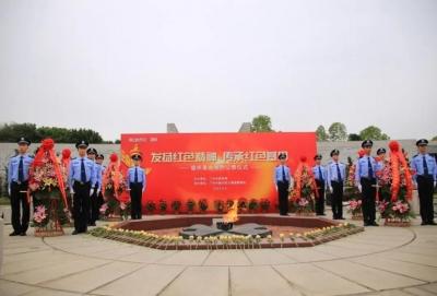 """传承红色基因,广州各地掀起""""清明祭英烈""""热潮"""